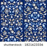 vector seamless pattern with... | Shutterstock .eps vector #1821623336