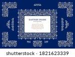 vector blue frame  vignette ... | Shutterstock .eps vector #1821623339