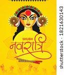 Illustration Of Happy Navratri...