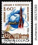 russia   circa 1984  a stamp... | Shutterstock . vector #182173283