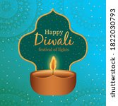 happy diwali candle with frame... | Shutterstock .eps vector #1822030793