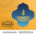 happy diwali candle in frame on ... | Shutterstock .eps vector #1822031216