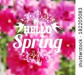 spring background. vector...