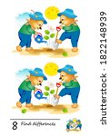 find 8 differences. logic... | Shutterstock .eps vector #1822148939