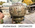 Kamakura  Japan. Inside Great...