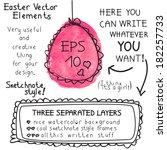easter vector elements.... | Shutterstock .eps vector #182257733