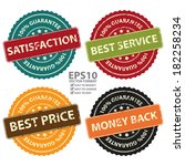 vector   promotional or... | Shutterstock .eps vector #182258234