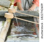 Holy Water Ladle With Bamboo...