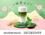 japanese matcha latte ad in 3d... | Shutterstock .eps vector #1822832459