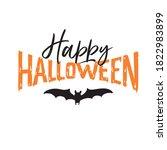 vector lettering illustration... | Shutterstock .eps vector #1822983899