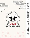 2021 new year's card... | Shutterstock .eps vector #1823019539