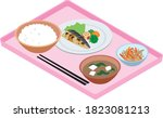 lunch at japanese employee...   Shutterstock .eps vector #1823081213