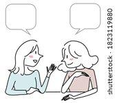 two cute women talking.... | Shutterstock .eps vector #1823119880