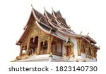 """Wat Xieng Thong  """"temple Of Th..."""