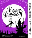 halloween party flayer  poster  ... | Shutterstock .eps vector #1823224880