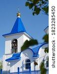 Christian Orthodox Church With...