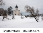 Church Of The Intercession On...