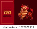 happy chinese new year... | Shutterstock .eps vector #1823362919