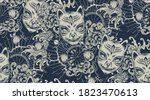 monochrome pattern with a... | Shutterstock .eps vector #1823470613