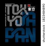 tokyo  modern and stylish... | Shutterstock .eps vector #1823484890