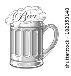 advertising,alcohol,ale,background,bar,beaker,beer,beverage,brew,brewed,brewery,celebration,cold,cup,drawing