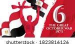 egypt holiday memorial day... | Shutterstock .eps vector #1823816126