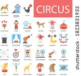 Carnival And Circus Flat Design ...