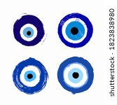 set of grunge hand drawn... | Shutterstock .eps vector #1823838980