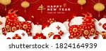 2021 chinese new year banner or ... | Shutterstock .eps vector #1824164939