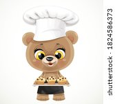 Cute Cartoon Baby Bear Chef...
