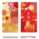 vertical banners set with 2021... | Shutterstock .eps vector #1824777086