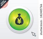 money bag sign icon. yen jpy...
