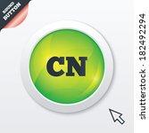 chinese language sign icon. cn...
