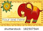 background with cartoon indian... | Shutterstock .eps vector #182507564