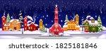 winter christmas vector houses... | Shutterstock .eps vector #1825181846