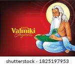 illustration valmiki jayanti ... | Shutterstock .eps vector #1825197953