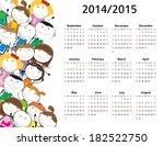 colorful kids school calendar... | Shutterstock .eps vector #182522750