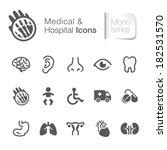 medical   hospital related... | Shutterstock .eps vector #182531570