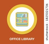 office library icon   simple ...