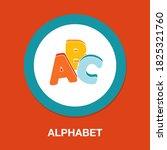 alphabet icons   simple  vector ...