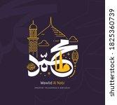 mawlid al nabi islamic greeting ... | Shutterstock .eps vector #1825360739