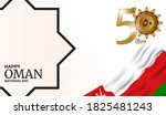 oman independence day. the 50th ... | Shutterstock .eps vector #1825481243