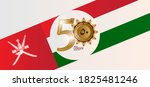 oman independence day. the 50th ... | Shutterstock .eps vector #1825481246