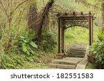 wooden gate door in the forest... | Shutterstock . vector #182551583