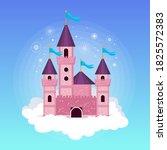 fairytale castle for princess   ... | Shutterstock .eps vector #1825572383