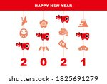 2021 New Year's Card Red Cow...