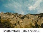 altai republic. mountains... | Shutterstock . vector #1825720013