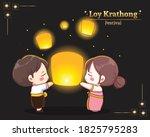 loy krathong festival cute... | Shutterstock .eps vector #1825795283