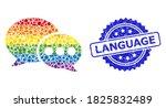 spectrum vibrant vector forum...   Shutterstock .eps vector #1825832489