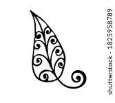hand drawn autumn leaf in...   Shutterstock .eps vector #1825958789
